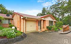 1/77 Hollingworth Street, Port Macquarie NSW