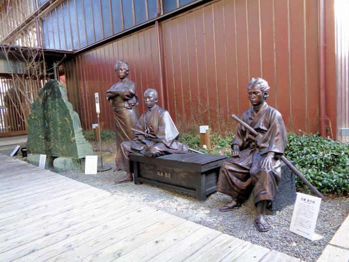 龍馬誕生紀念館3