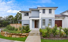 1A Myoporum Avenue, Mount Annan NSW