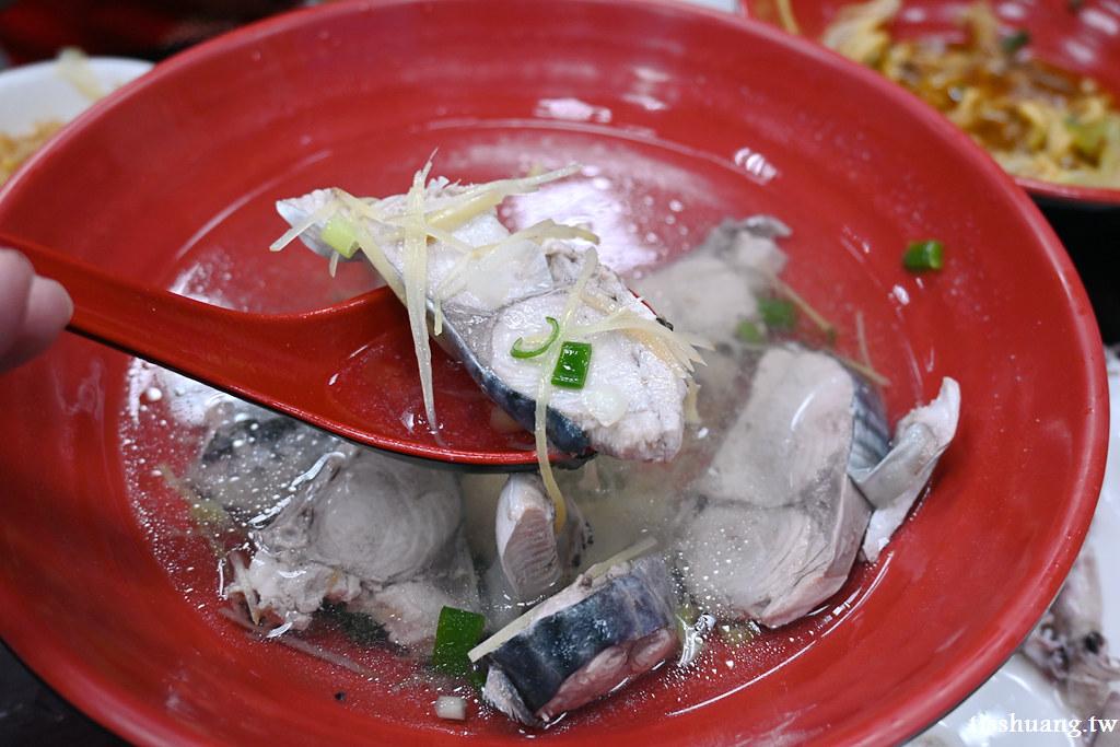 阿芬鮮魚湯105