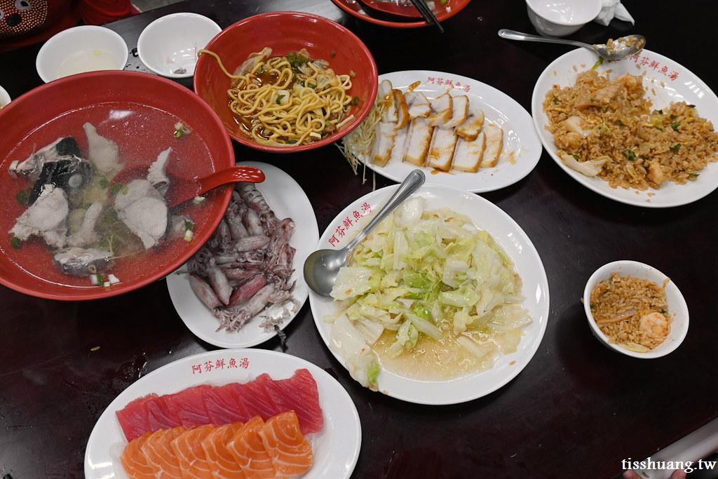 阿芬鮮魚湯080
