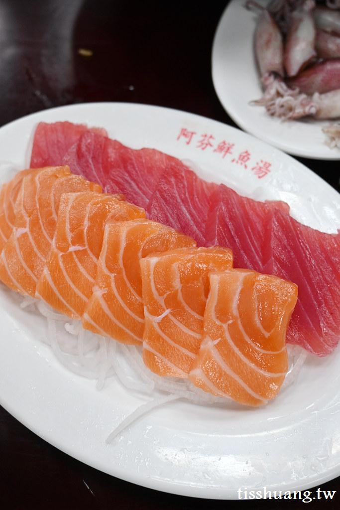 阿芬鮮魚湯074