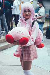 Cosplay at Taipei Expo Park