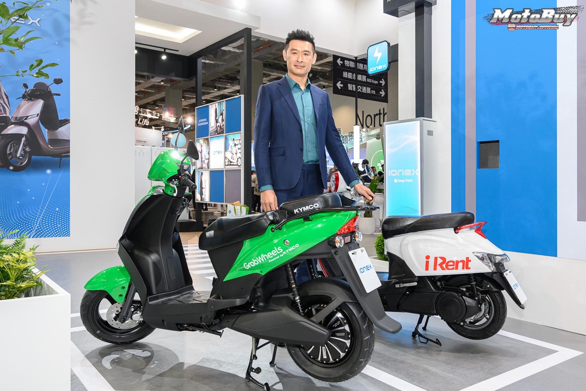 2. 本屆智慧城市展中,KYMCO首度與全球共享巨擘Grab以及台灣知名共享業者iRent的連袂展出,透過Ionex平台,完整體現智慧城市的美好生活。