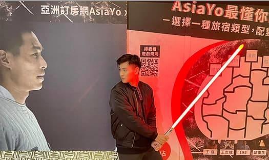 【圖1】亞洲訂房網AsiaYox強檔大片複身犯打造聯名旅宿場景
