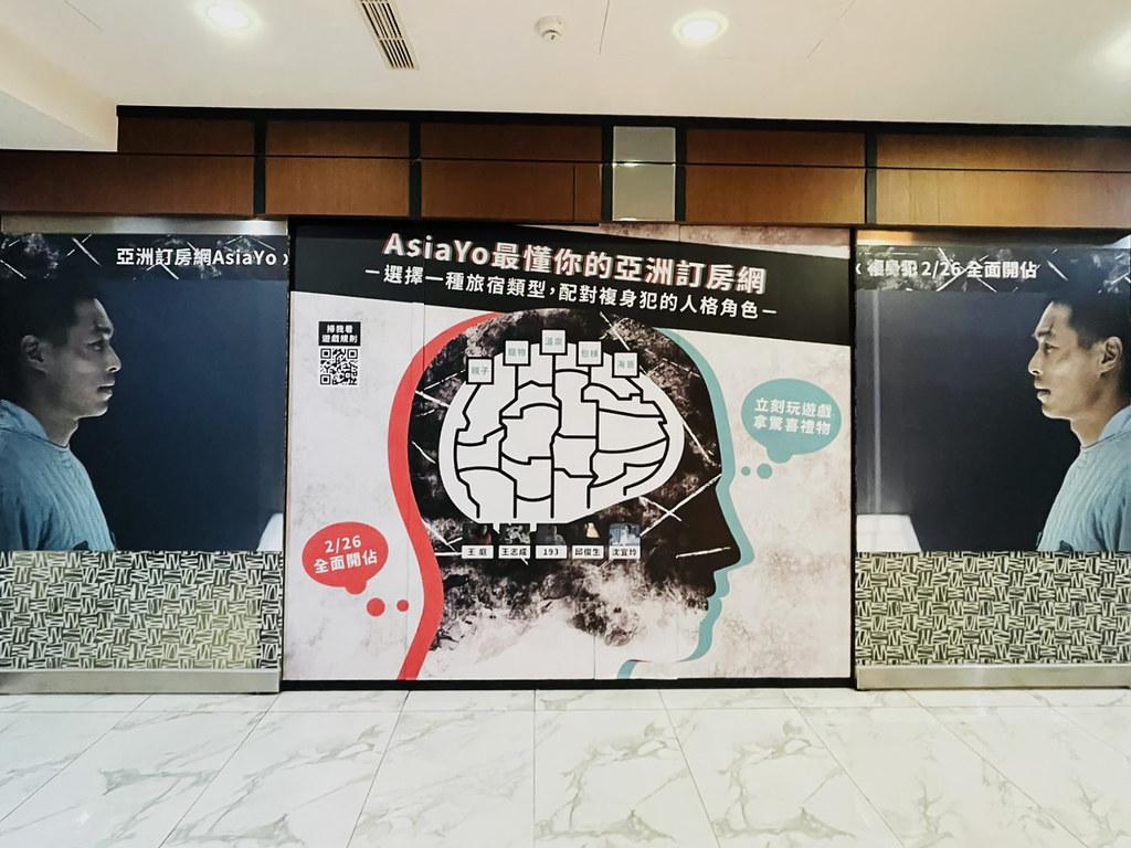 【圖2】聯名旅宿互動遊戲區