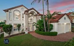 105 Oakhill Drive, Castle Hill NSW