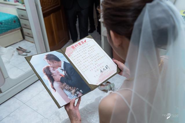 20201219綉雯&元新迎娶-98