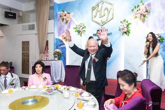 20201219綉雯&元新宴客-136