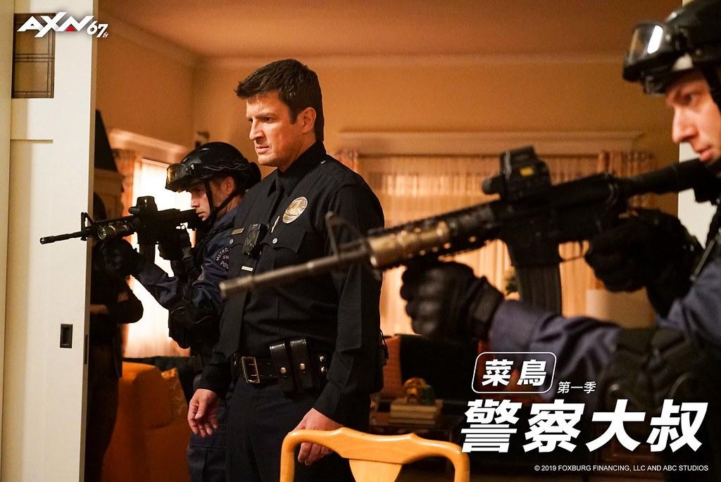《菜鳥警察大叔 第一季》劇照2