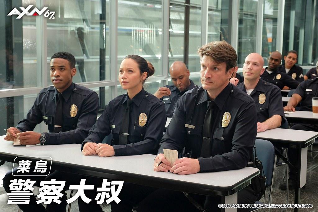 《菜鳥警察大叔 第一季》劇照1
