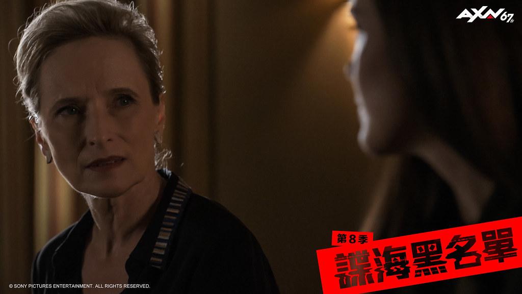 《諜海黑名單 第八季》劇照2 (1)