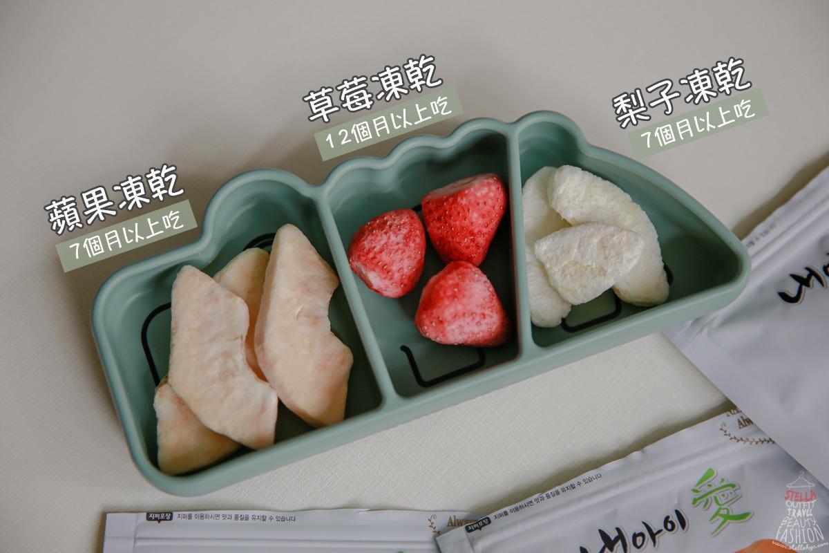 韓國Naeiae 水果凍乾