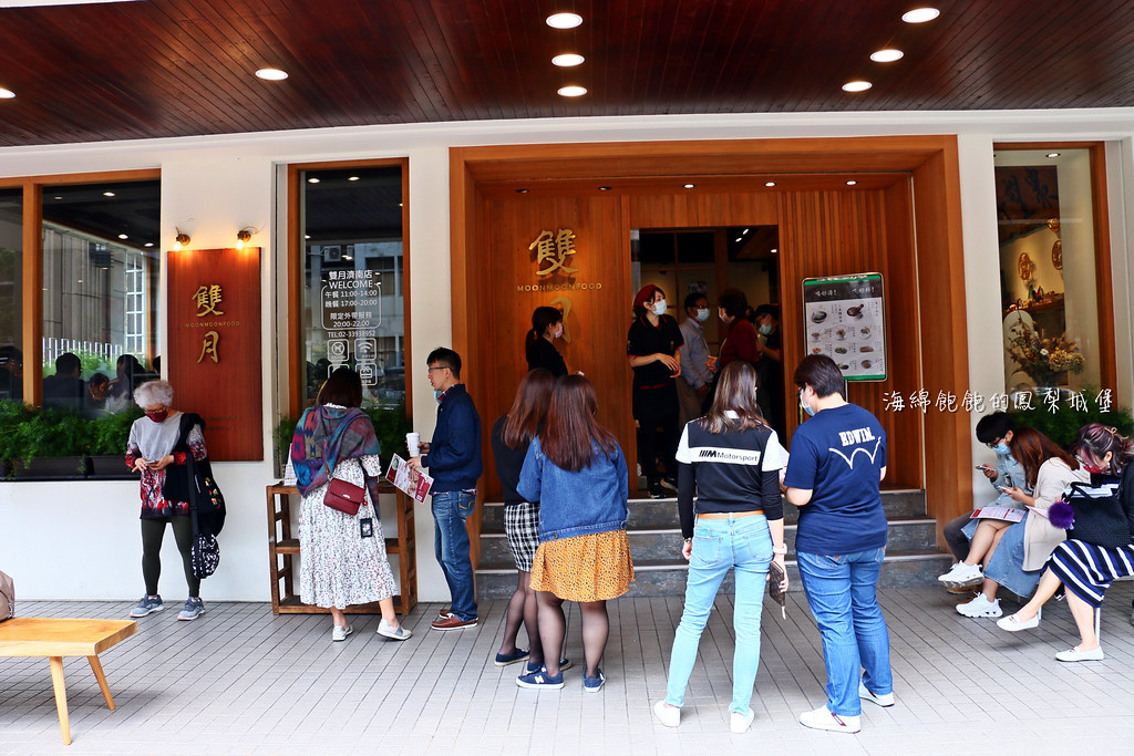 雙月食品社 濟南店 台北 善導寺 中正區|雞湯 養生湯品 傳統美食 滷味 餐廳/外帶/外送