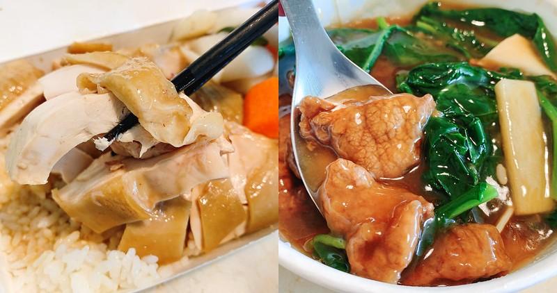 【台南美食】羊城小食店 隱身中正路巷內的70年老店!招牌油雞肉嫩