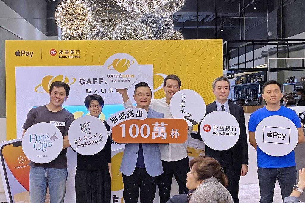 CAFFÈCOIN 210330-3