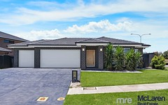 24 Coral Flame Circuit, Gregory Hills NSW