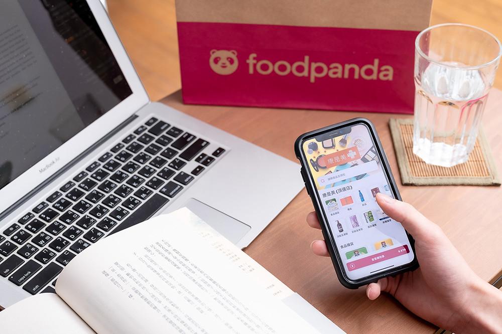 foodpanda 210308-4