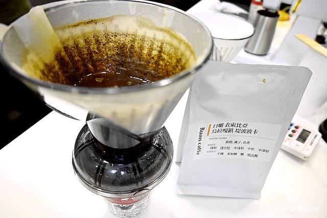 咖啡豆113