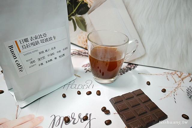 咖啡豆143