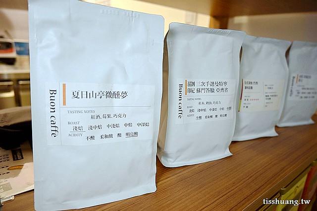 咖啡豆060