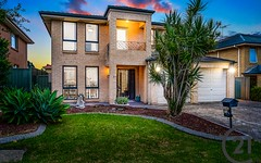 25 Watkiss Street, Glenwood NSW