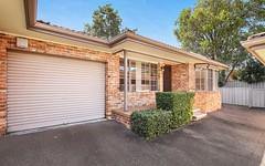 3/9-13 Wells Street, East Gosford NSW