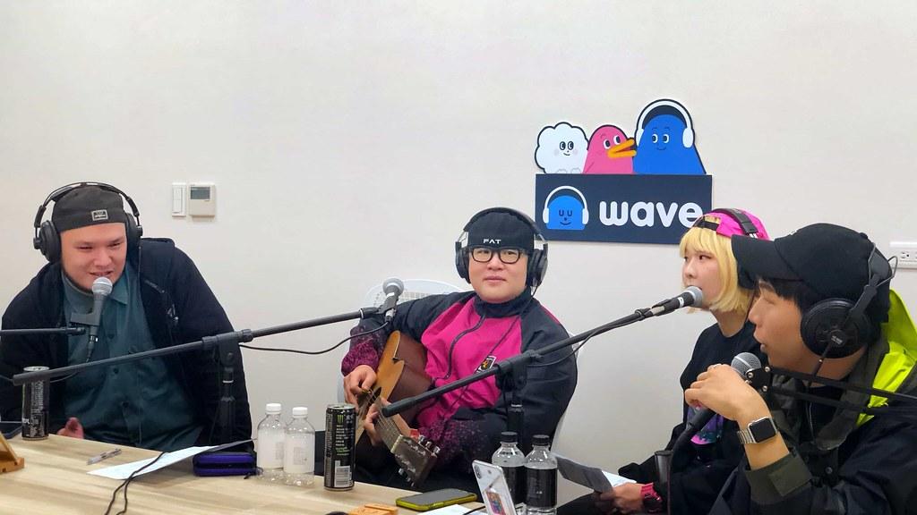 新聞照片-《Wave躺在沙發唱》現場直擊,怕胖團主唱閃亮節目中直接表明:「關於感情上的問題,如果可以,我一律建議分手」
