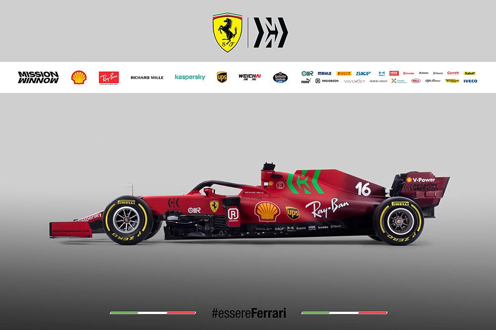 Ferrari 210312-4