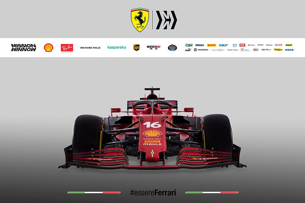 Ferrari 210312-2
