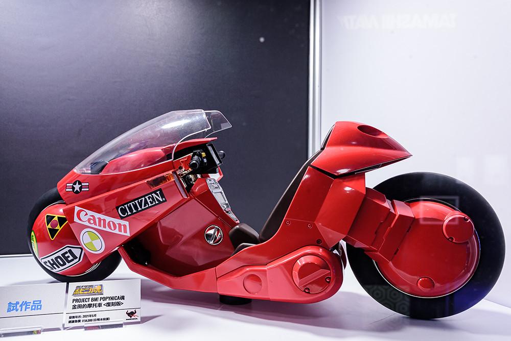 PROJECT-BM!-POPYNICA魂-金田的摩托車-復刻版