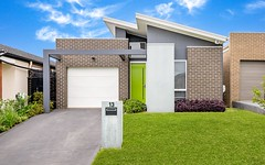 13 Akuna Street, Gregory Hills NSW