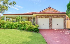 12 Vannon Circuit, Currans Hill NSW