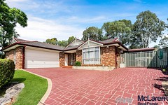18 Chain-O-Ponds Circuit, Mount Annan NSW