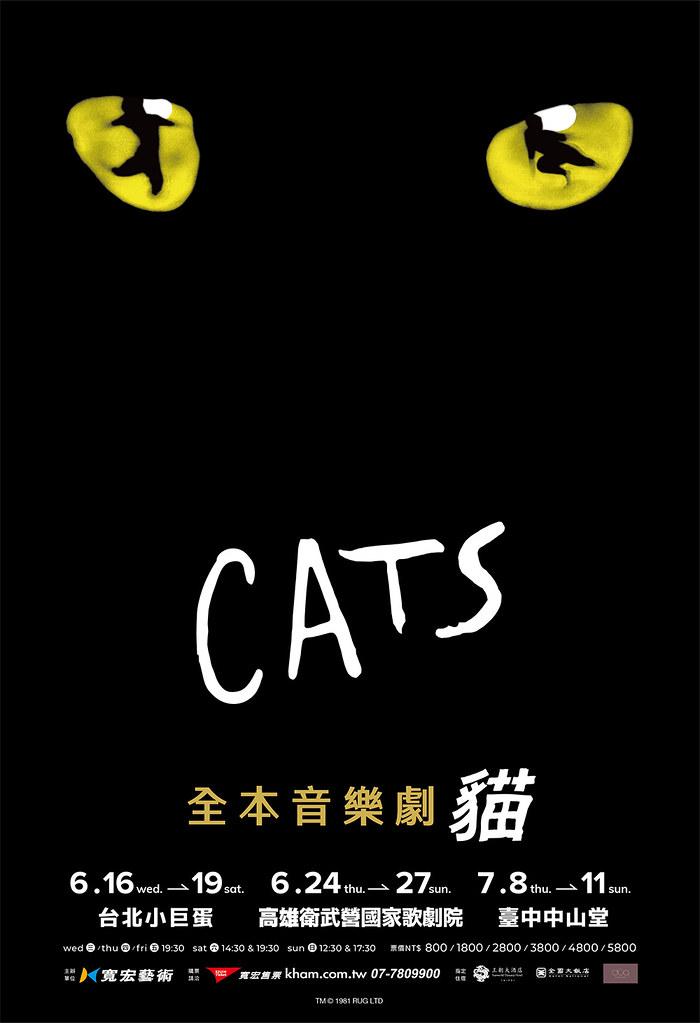 cat 210318-1