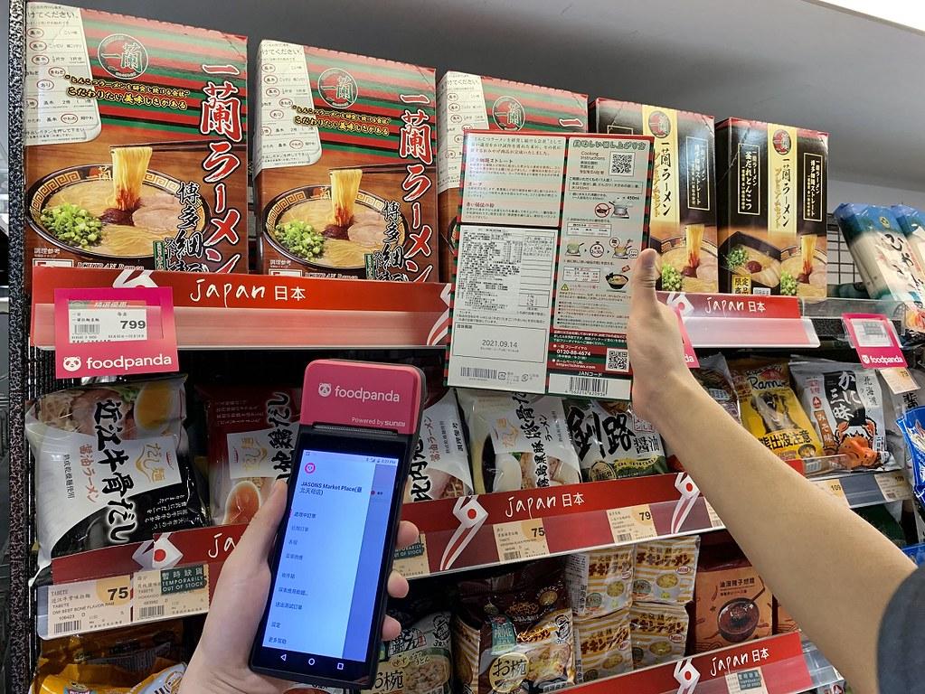 【新聞稿圖片1】JASONS MARKET PLACE 獨家攜手foodpanda,天母店率先合作,提供台北市外送服務,超夯異國美食送到家!