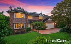 6 Lyons Place, Cherrybrook NSW
