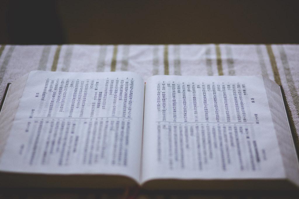 個人寫真,個人攝影,台北,孤獨,情感,海,溫度,生活感,生活風格,自然風格