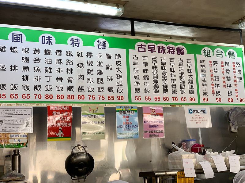 小圓圓美食館