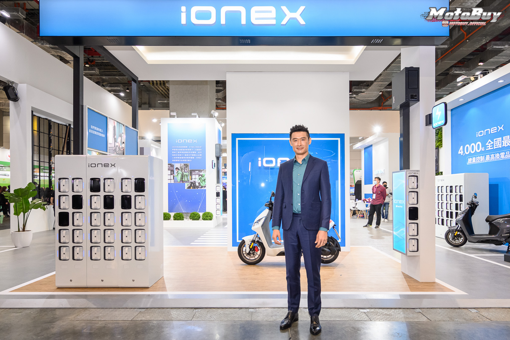 1. KYMCO今(23)起一連四天在2021智慧城市展中盛大展出令人耳目一新Ionex 3.0革命性電動機車解決方案。