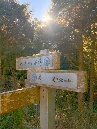 阿丹南湖登山12
