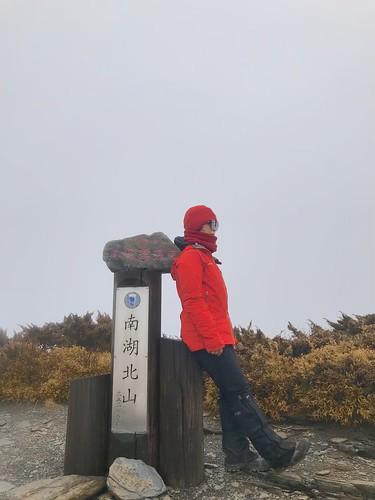 阿丹南湖登山30