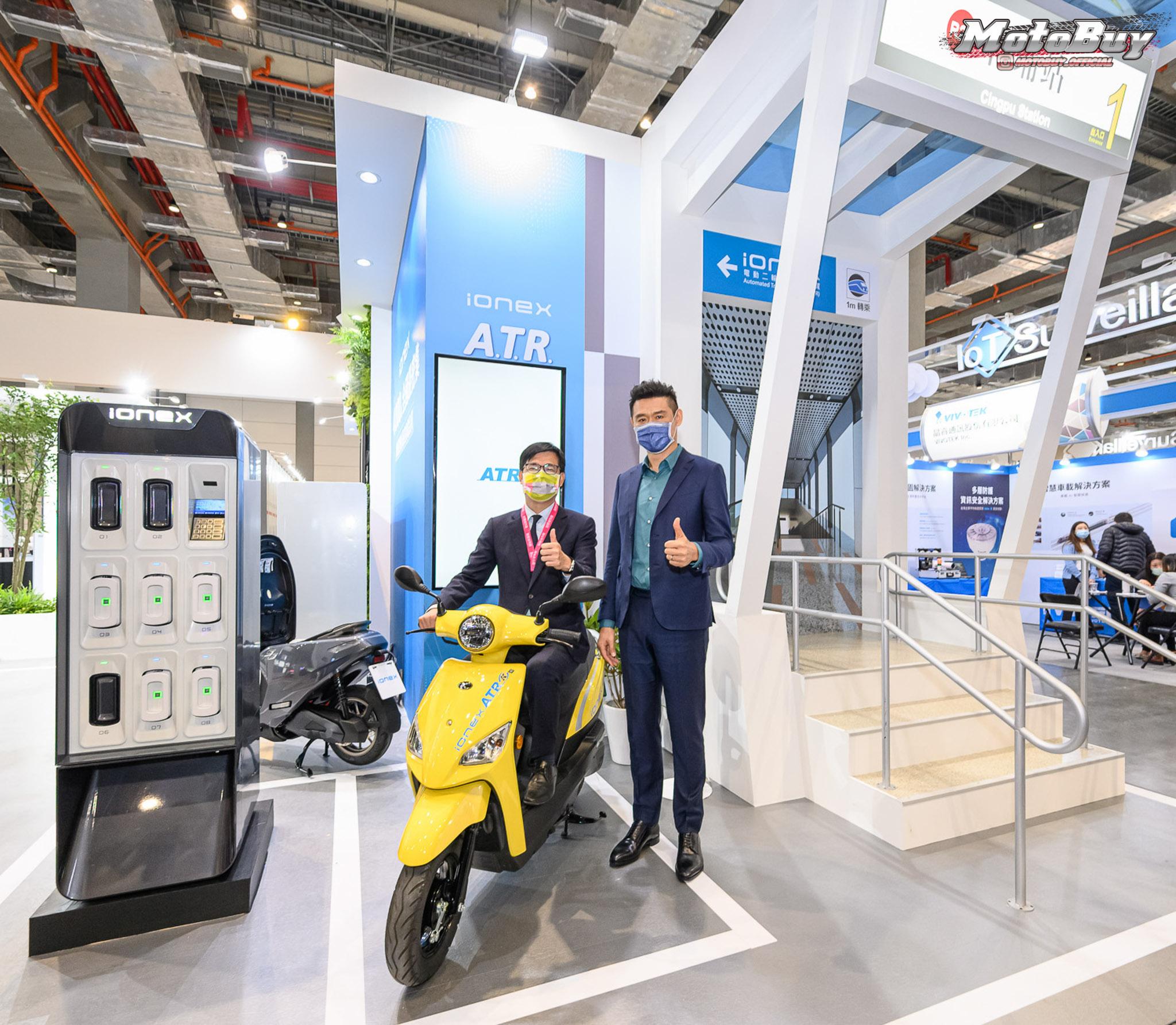 4. 今年五月,KYMCO與高雄捷運合作的「Ionex ATR電動二輪車自助租賃」將於高雄捷運青埔站正式展開營運