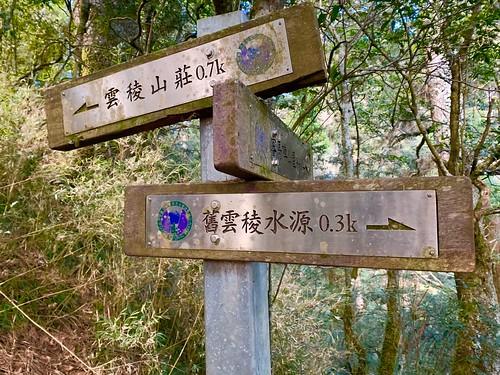 阿丹南湖登山10