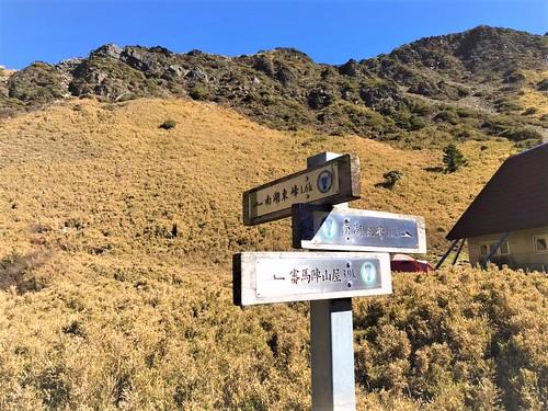 阿丹南湖登山21