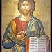 Le Christ Pantocrator (musée byzantin et chrétien, Athènes)