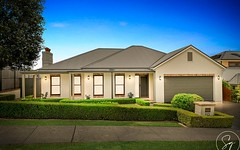 113 Milford Drive, Rouse Hill NSW