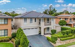 40 Seymour Way, Kellyville NSW