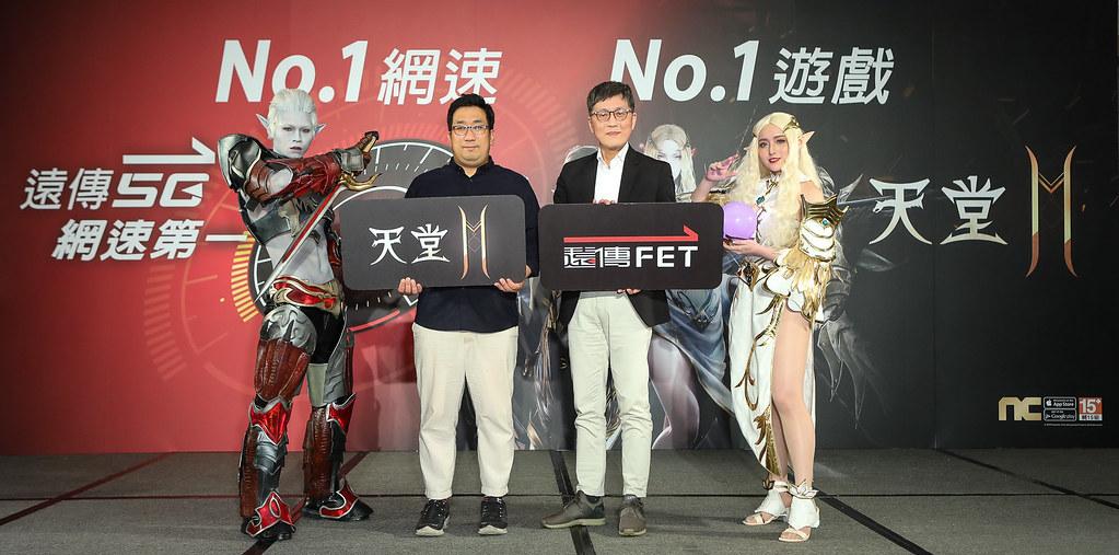 【新聞照片1】強攻遊戲新經濟,遠傳5G攜手天堂2M推出限期獨家5G資費方案。(右二:遠傳電信個人用戶事業群執行副總經理尹德洋、右三:NC Taiwan總經理徐政德) (1)
