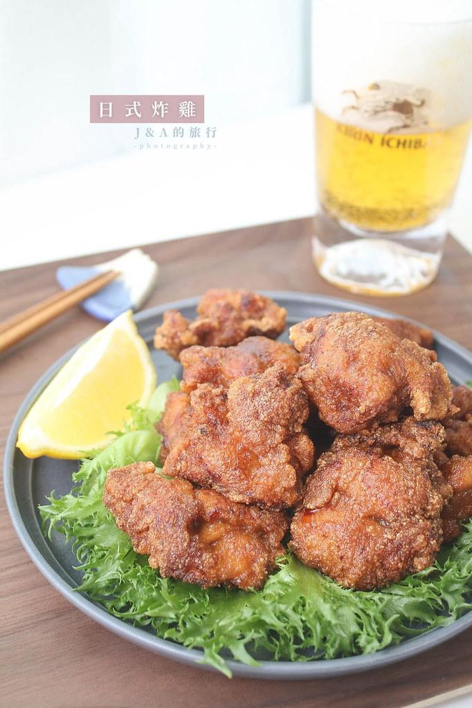 【食譜】日式炸雞。不用炸雞粉!自己醃肉調粉漿自製酥脆多汁的唐揚雞 @J&A的旅行